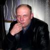 Цыплаков Анатолий