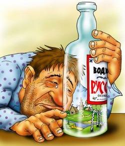 Что делать, если отец алкоголик