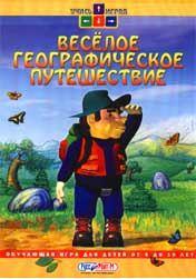 Компьютерные игры для детей.
