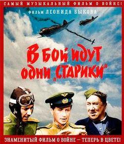 Топ 10 фильмов про войну