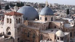 Христианские храмы в Иерусалиме