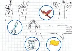 Игры для малышей с пальчиками
