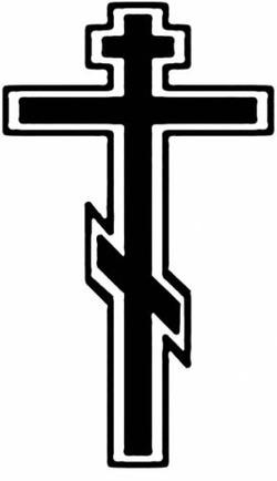 Православные традиции похорон