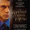 Топ 10 лучших российских сериалов