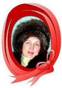 Немова Татьяна