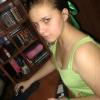Бухтуева Ольга